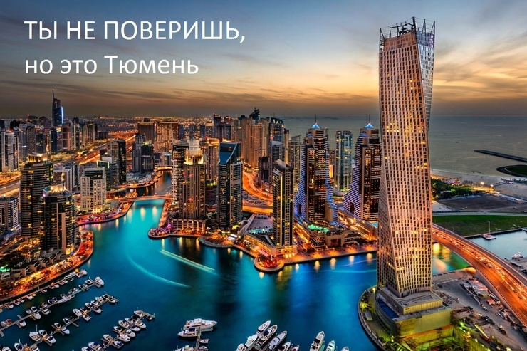 Ижавиа — соединяет города! — Новости — Ижавиа официальный ...